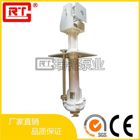 50ZJL-A20渣浆泵