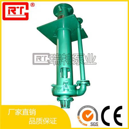 SP(R)液下渣浆泵结构特征