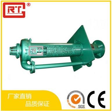 300TV-SP(R)渣浆泵