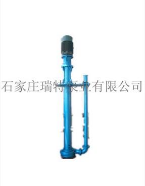 40ZJL-A21渣浆泵