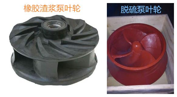 什么是耐腐蚀渣浆泵,用什么材质较好?